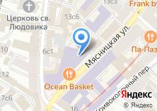 Компания «Брусника» на карте