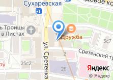 Компания «Rain International Russia» на карте