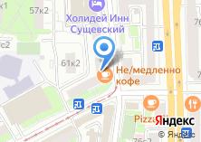 Компания «Русская Бронза» на карте