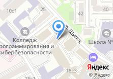 Компания «Московское центральное конструкторское бюро арматуростроения» на карте