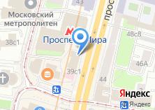 Компания «Сертификат. Москва» на карте