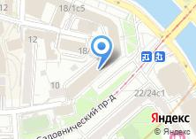 Компания «Бутик» на карте