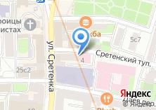 Компания «СИНТЕЗ-С» на карте