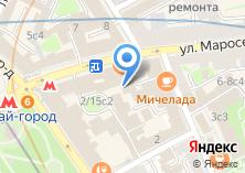 Компания «Ekey.ru» на карте