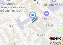 Компания «Иперион системс инжиринг Рус» на карте