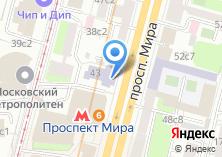 Компания «Православная школа искусств» на карте