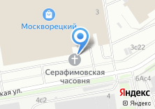 Компания «Часовня Серафима Саровского» на карте