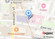 Компания «Московский городской университет управления Правительства Москвы» на карте