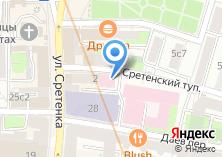Компания «Новая Поликлиника» на карте