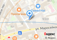 Компания «МИНИ-ОТЕЛЬ НА МАРОСЕЙКЕ» на карте