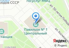 Компания «Aksesor.ru» на карте