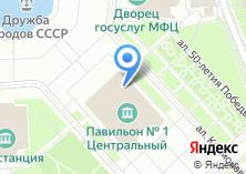 Компания «КОЛЬЧУГМЕХИОР» на карте