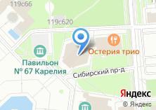 Компания «Магазин мультимедийной продукции на проспекте Мира» на карте