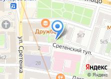 Компания «City Retail Group» на карте
