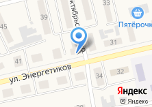 Компания «Магазин товаров для животных на ул. Энергетиков» на карте