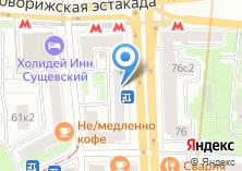 Компания «Гастромир» на карте