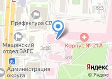 Компания «Судебно-медицинский морг №3» на карте