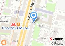 Компания «Кашемир Москвы» на карте