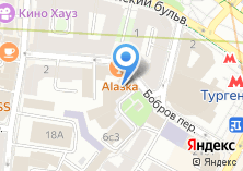 Компания «ExLibris» на карте