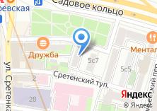 Компания «Тюдор» на карте
