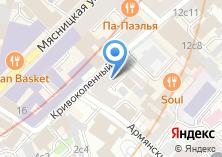 Компания «Мастерская скульптуры Елены Дашутиной» на карте