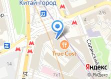 Компания «Aci Russia» на карте