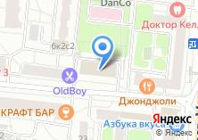 Компания «Федеральное дорожное агентство РФ» на карте