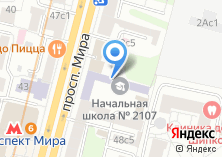 Компания «Центр образования №1840» на карте