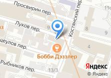 Компания «КВИНТА ТУР» на карте