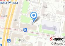 Компания «Apelsin Travel» на карте