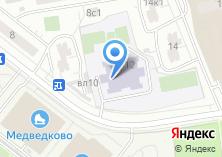 Компания «Центр образования №1482» на карте