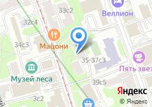 Компания «ПоедемРу» на карте