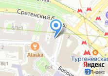 Компания «ОСТ» на карте