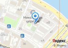 Компания «ВостокЕвроТранс» на карте