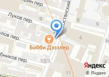 Компания «Цитодент» на карте