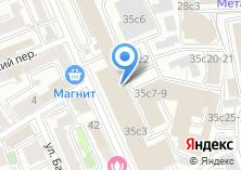 Компания «Мagazin-upak» на карте