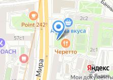 Компания «Атака» на карте
