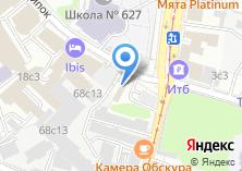 Компания «ReLumix» на карте