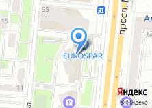 Компания «ВекФарм» на карте