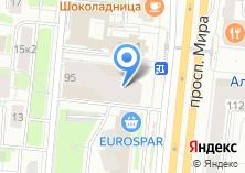 Компания «FreshAuto» на карте