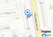 Компания «Мастерская по ремонту обуви на Полярной» на карте