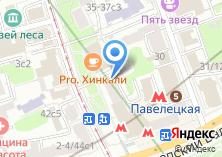 Компания «Цветы на Павелецкой» на карте