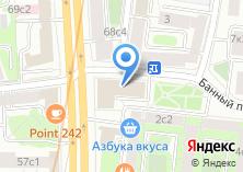 Компания «Питомник Вергер» на карте