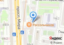 Компания «Рассольников» на карте