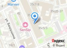 Компания «Ручное Время» на карте
