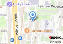 Компания «ВегаГрупп» на карте