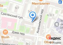 Компания «ОПОП Центрального административного округа Красносельский район» на карте