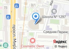 Компания «Казачья партия РФ» на карте