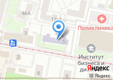 Компания «Межшкольный учебный комбинат №15» на карте