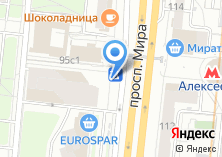 Компания «Хит-зона» на карте